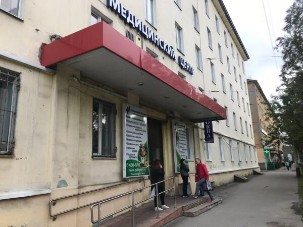 Медицинский центр «Губернский лекарь»