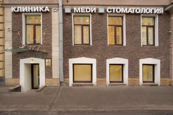 МЕДИ на Суворовском