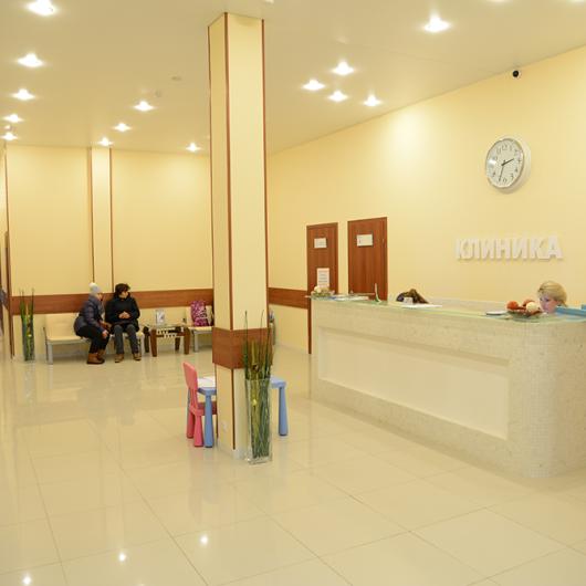 Клиника № 1 в Химках, фото №2