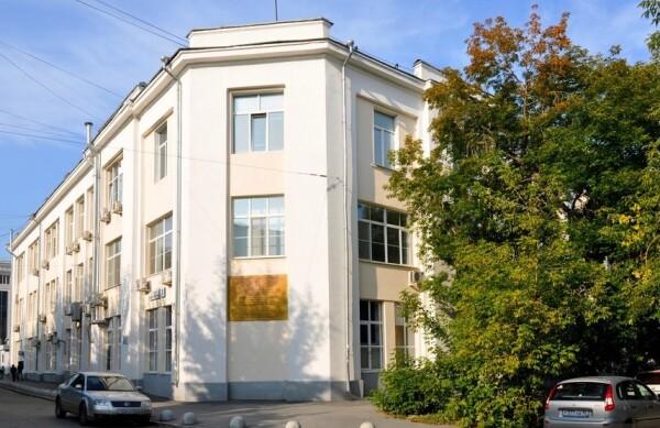 Уральский НИИ травматологии и ортопедии им. В.Д. Чаклина