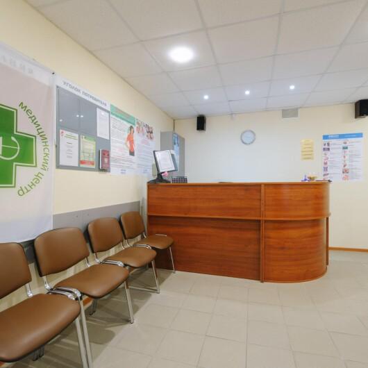 «Медицинский центр реабилитации и здоровья», фото №4