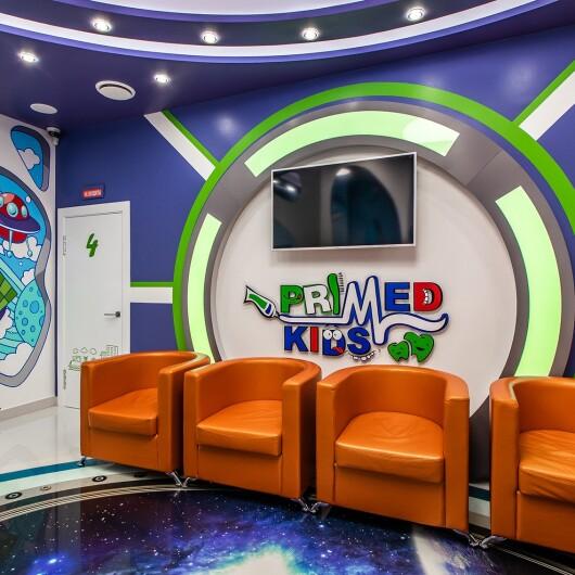 Клиника PRIMED на Киевской, фото №3