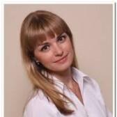 Емильян Екатерина Игоревн, косметолог