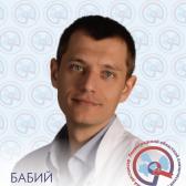 Бабий Алексей Петрович, рентгенолог