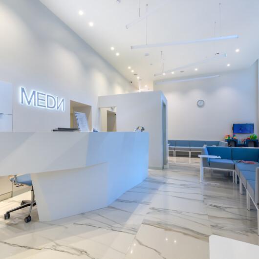 Клиника МЕДИ на Московском, фото №2