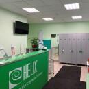 Хеликс в Гатчине, диагностический центр и лабораторная служба
