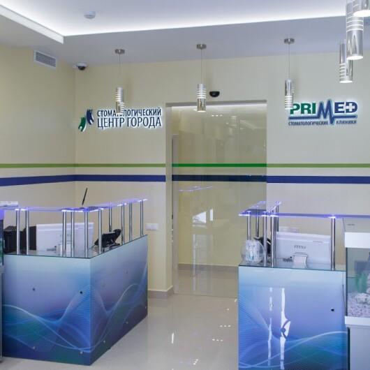 Клиника PRIMED на Оптиков, фото №4