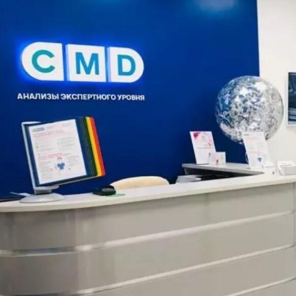 Клиника CMD Истра