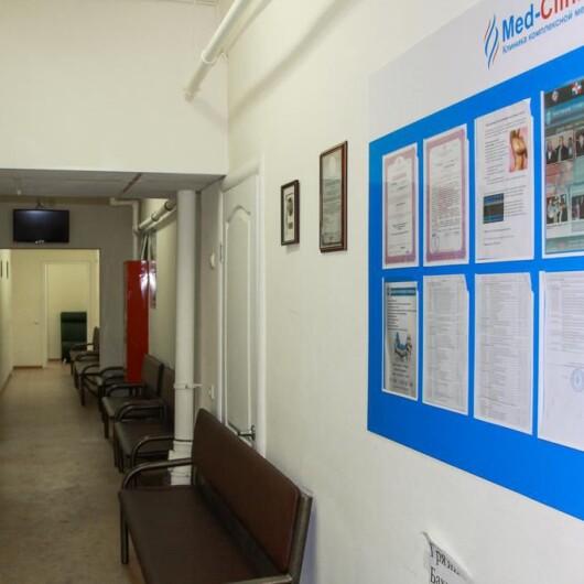 "Клиника ""Med-Clinic"", фото №1"