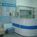 Семейная Клиника Александровская