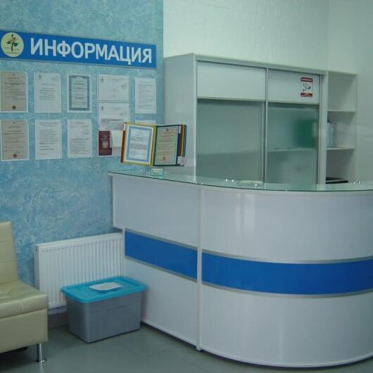 Семейная Клиника Александровская, фото №1