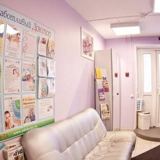 Заботливый доктор в Колпино, фото №2