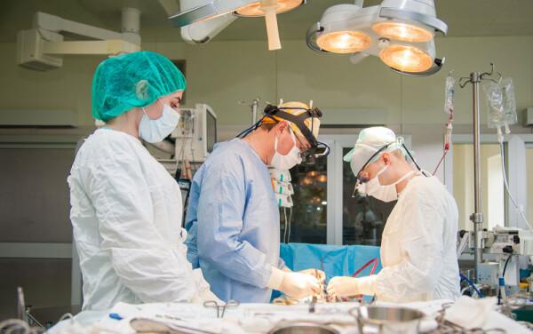 Областной клинический кардиологический центр