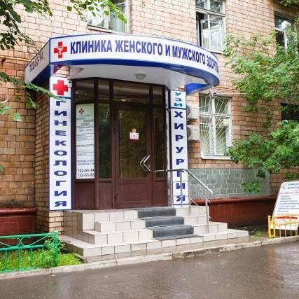 МедЦентрСервис на Черняховского