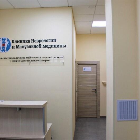 Клиника Неврологии и Мануальной медицины на Закруткина на Закруткина, фото №2