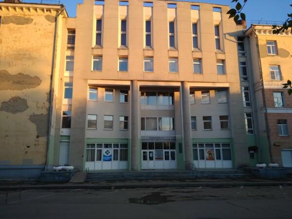 Городская клиническая больница № 14