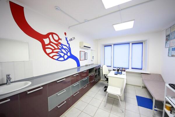 Самарский сосудистый центр на Бубнова