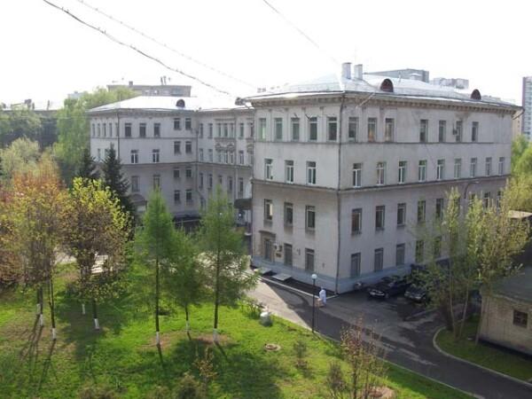 Клиническая больница № 86