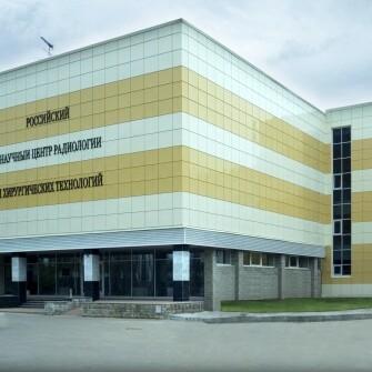 Центр радиологии и хирургических технологий им. академика А.М. Гранова, фото №1