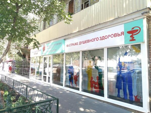 Феникс, лечебно-реабилитационный научный центр