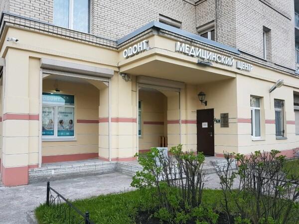 Амбулаторно-поликлиническое отделение на Московском шоссе