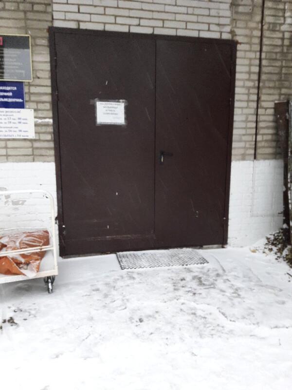 Детская краевая больница им. Пиотровича