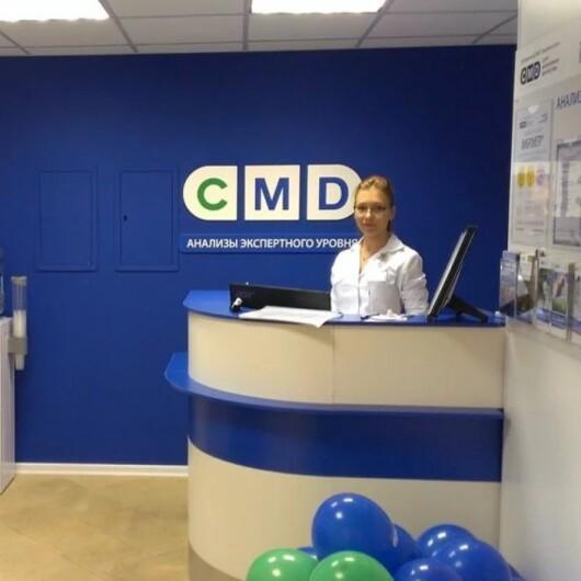 Медицинские клиники CMD, фото №1