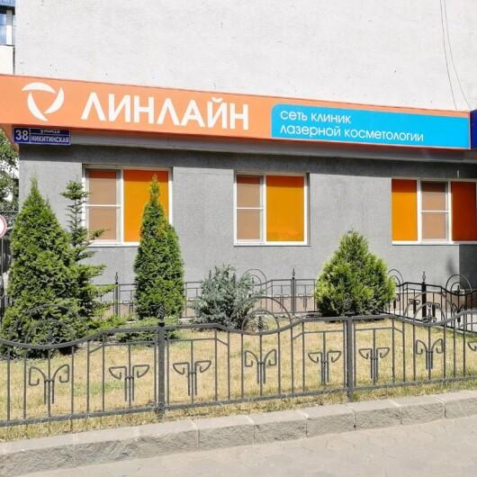 Сеть клиник «Линлайн» Воронеж, фото №1