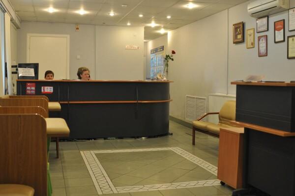 Клиника Невро-Мед в Большом Овчинниковском