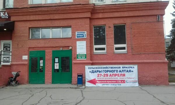 Поликлиническое отделение №2 ККДП №27 (ранее ДП №1)