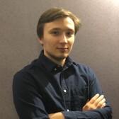Волков Данил Андреевич, клинический психолог