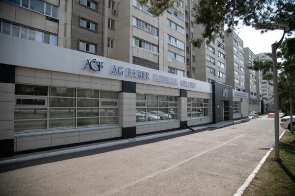 AG Faber Medical Center, медико-стоматологический центр
