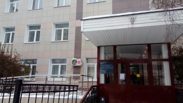 Филиал № 1 городской поликлиники № 12 (ранее ГП № 75)