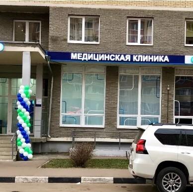 Клиника CMD Свердловский
