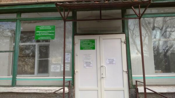 Стоматологическая поликлиника