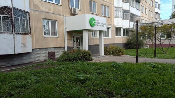 «Центр функциональной стоматологии» на Гладкова