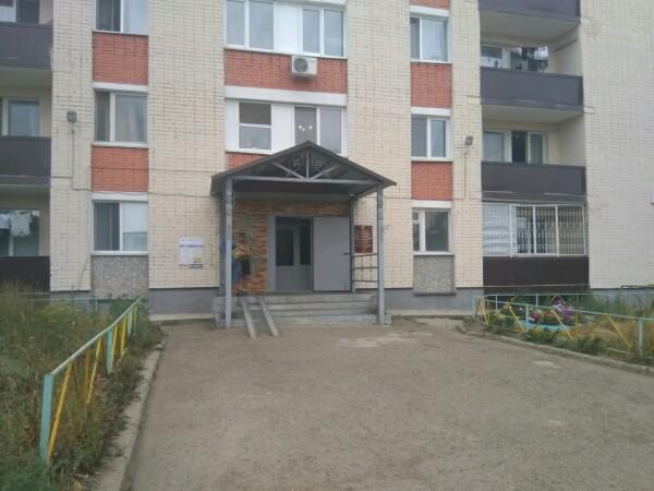 Детская поликлиника №11 на 2-ой Гаражной