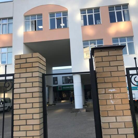 Городская поликлиника №20 на Сахарова, фото №1