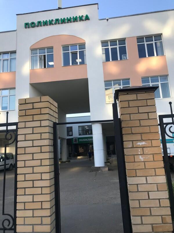 Городская поликлиника №20 на Сахарова