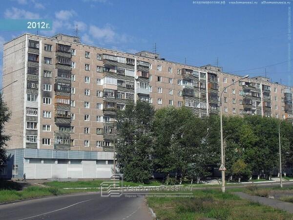 Стоматологическая поликлиника №1 на Депутатской