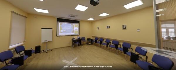 Клиника когнитивной психотерапии в Щербаковом переулке