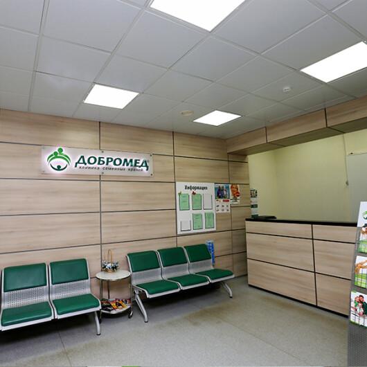 Клиника Добромед на Черкизовской, фото №2