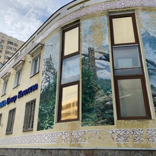 Клиника Центр Качества, фото №4