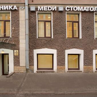 МЕДИ на Суворовском, фото №1