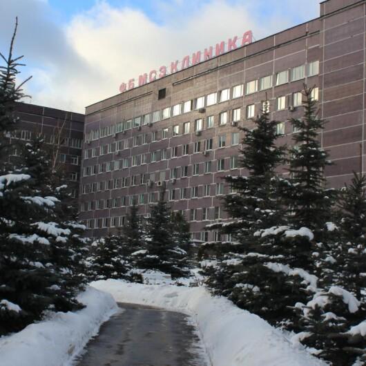 Федеральное бюро медико-социальной экспертизы Минтруда РФ, фото №1