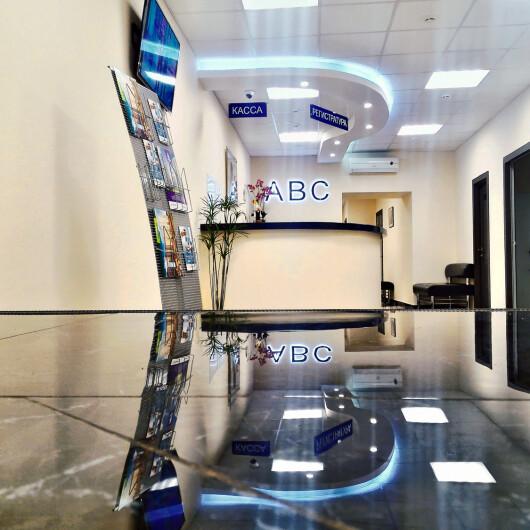 Клиника ABC Медицина в Плетешковском, фото №1