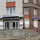 Medical On Group на Богатырском