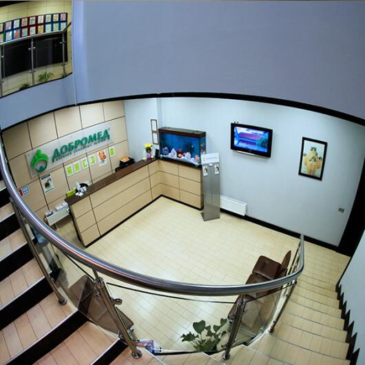 Клиника Добромед, фото №4