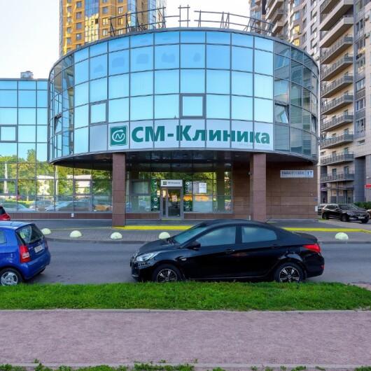 СМ-Клиника на Выборгском, фото №1