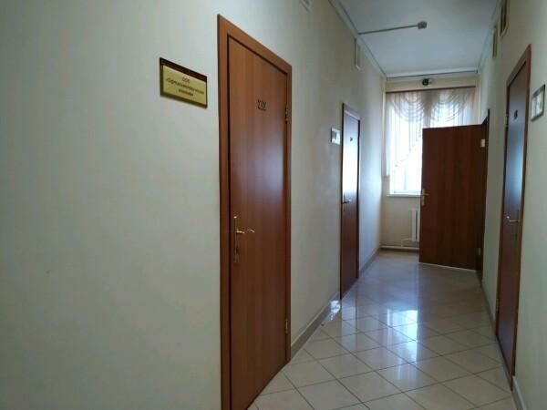 Офтальмологическая клиника на Островского